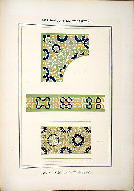 Вып.1: Лос Баньос г ла Мескита - Мозаика дадо круглые внутренние стены мечети, номер изображения:SIL7-28-05
