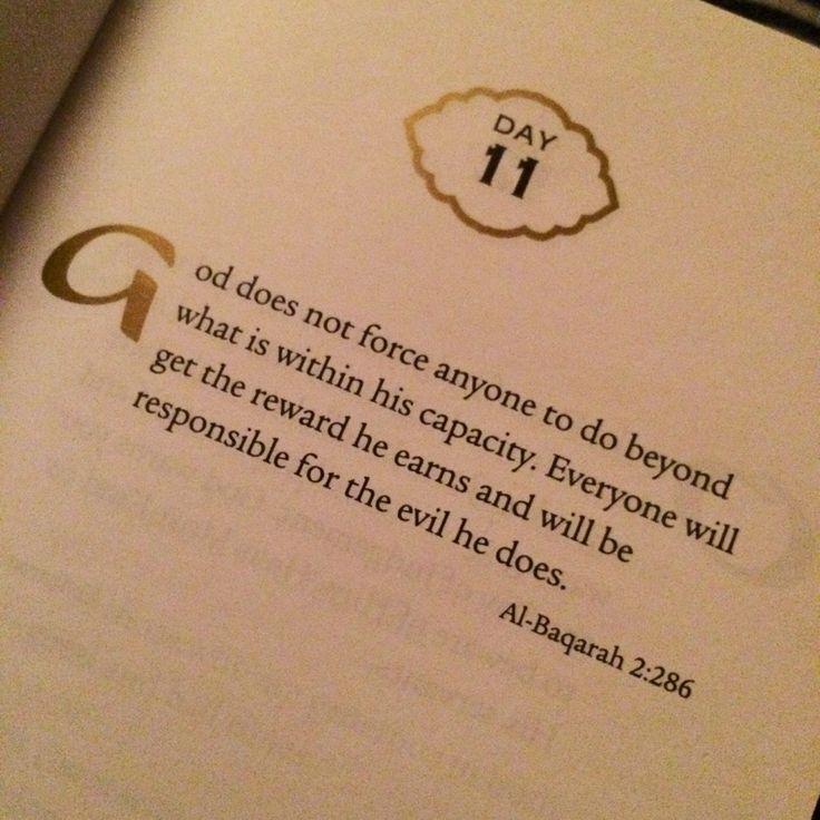 Quran 2:286 – Surat al-Baqarah