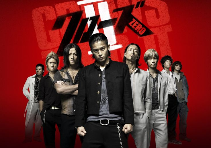 crows zero 1, 2 and the upcoming part 3