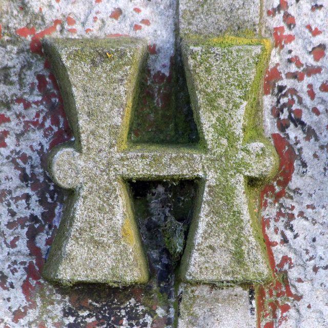 letter H, via Flickr.