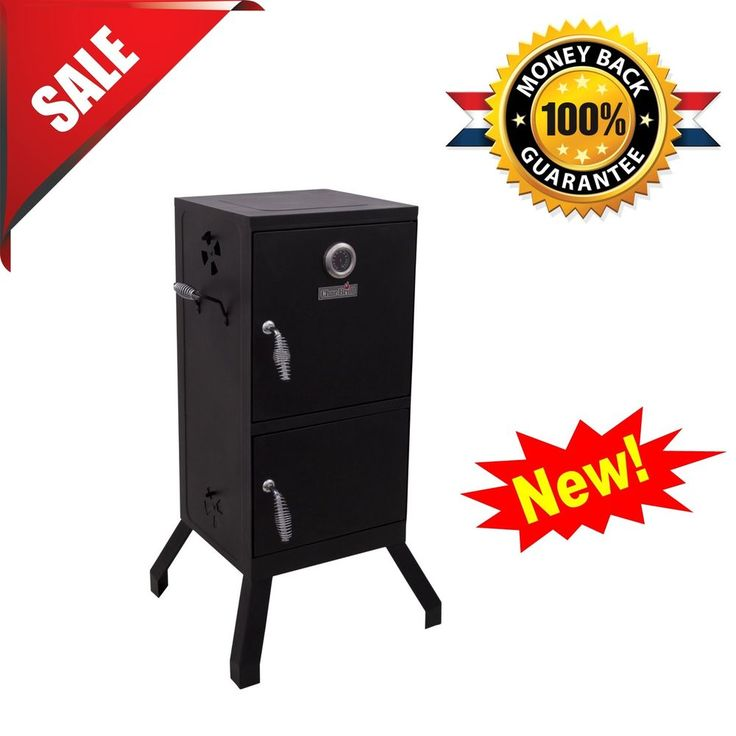 Barbecue Meat Smoker Vertical Charcoal BBQ Grill Cooker Patio Outdoor Backyard #CharBroil