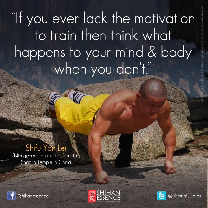 """If you ever lack the motivation to train then think what happens to your mind and body when you don't."""