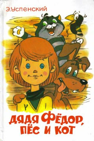 Top 5 Russian Cartoons with English Subtitles Worth Watching