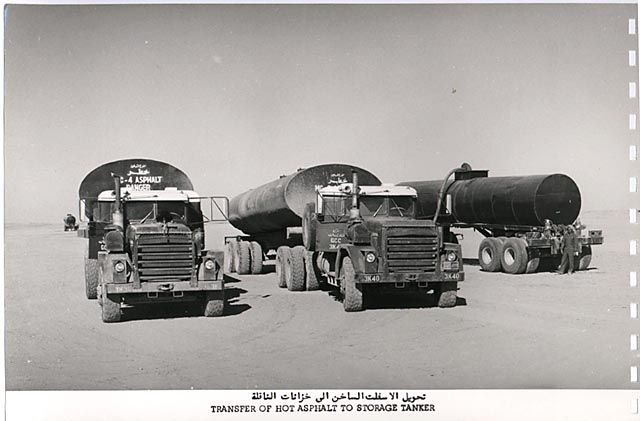 Trans-Arabian Pipeline Company (Tapline) some time in the middle 1960's.
