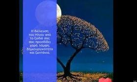 Ζώδια Σήμερα 03/07: Το ζώδιο του μήνα: Καρκίνος   Πόσο σε επηρεάζει το αστρολογικό γεγονός της ημέρας; Ποια ζώδια ευνοούνται σήμερα;  from Ροή http://ift.tt/2sDvC0L Ροή