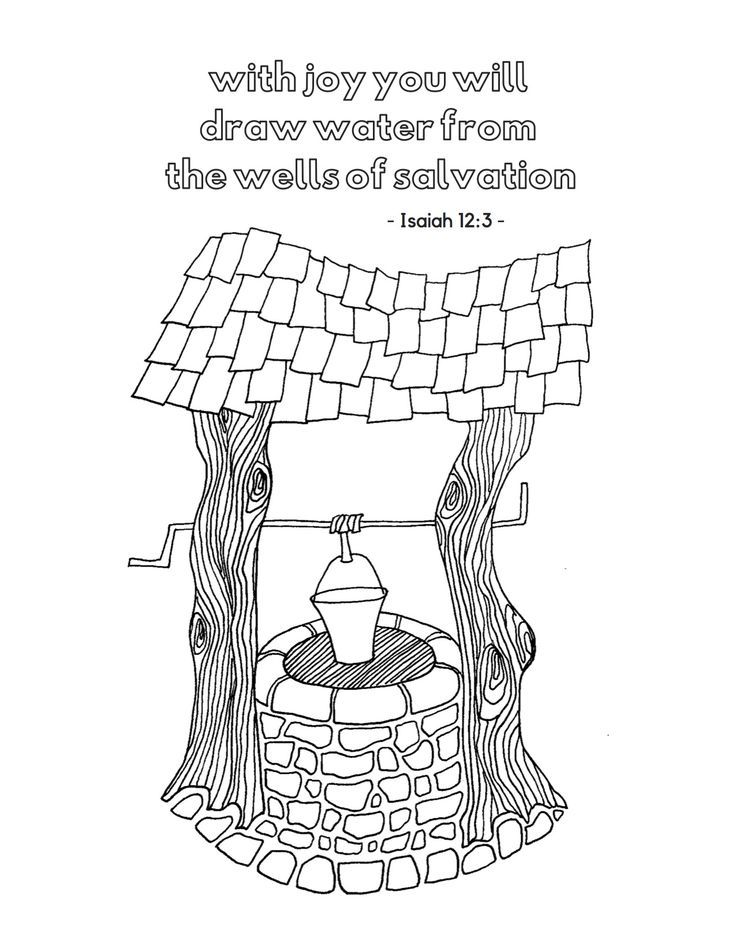 Wells Of Salvation Coloring Page Coloring Pages Isaiah 12