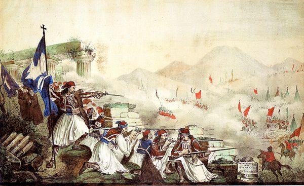 Ζαχαρίας Αθανασίου - Σερραίος αγωνιστής της Ελληνικής Επανάστασης