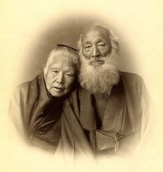 The Geisha's Grandparents, a Loving Japanese Couple in Old Age, by Okinawa Soba