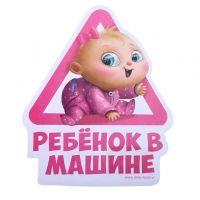"""Наклейки """"Ребенок в машине"""". #роды #доставкашаровпомоскве #красиваявыписка #встречаизроддома #виниловыенаклейки #тедди #pregnantwomen #годовас #шарыгелиевые #украшения #40недель"""
