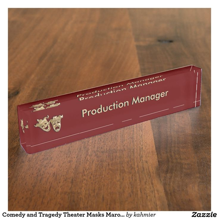 Comedy and Tragedy Theater Masks Maroon Nameplate 30% off with code GIFTYOURSELF