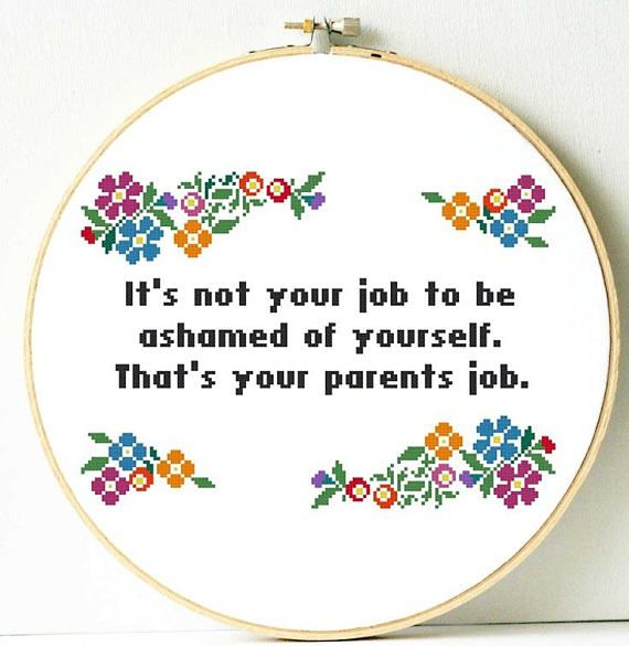 Funny cross stitch pattern. Funny wall hanging Funny gift