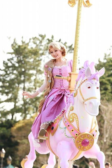 Rapunzel. On Maximus. I love it.