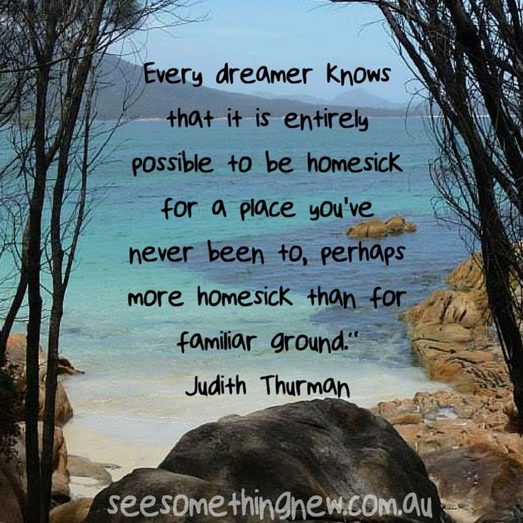 Judith Thurman Travel Quote by See Something New | seesomethingnew.com.au