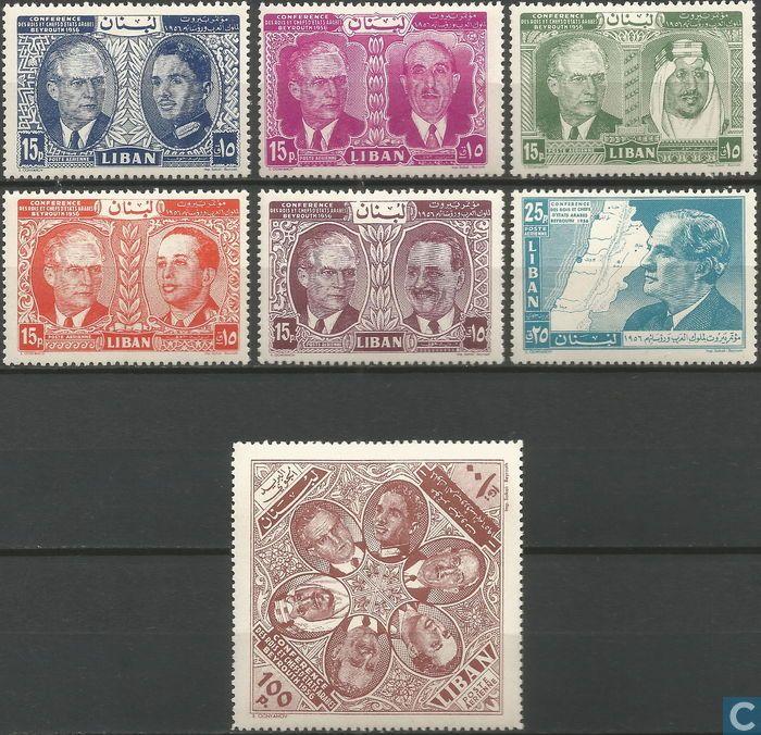 Postage Stamps - Lebanon - Heads Arab states