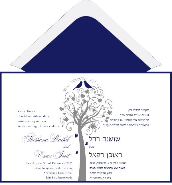47 best hebrew and english greeting cards images on pinterest shoshana evan wedding invitation stopboris Image collections