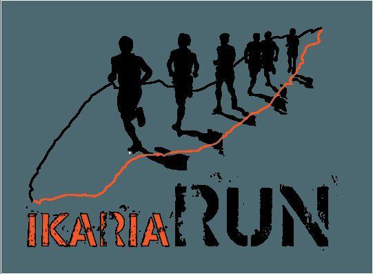 Τρίτη διοργάνωση του Ikaria Run 2016