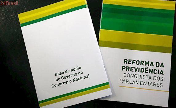 Apresentação de relatório da reforma: Mudanças de última hora na Previdência surpreendem até aliados de Temer