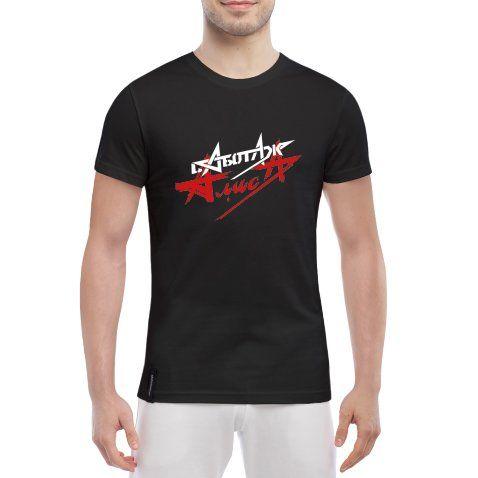 f03c4353f470bad АлисА Саботаж | Одежда | Одежда, Футболки, Мужские футболки