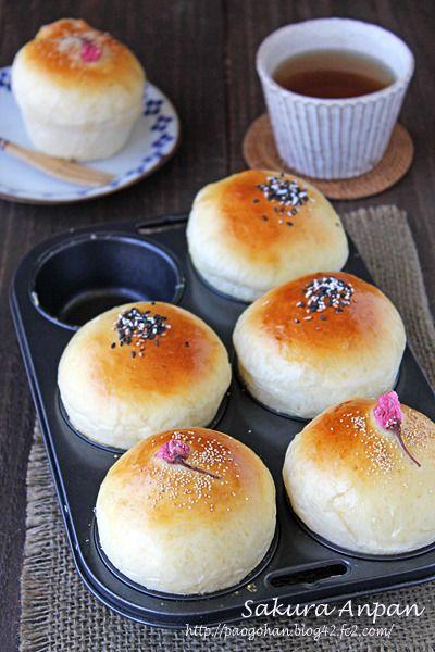 マフィン型でこんもりかわいいチーズあんパン&桜あんパン by ぱおさん ...