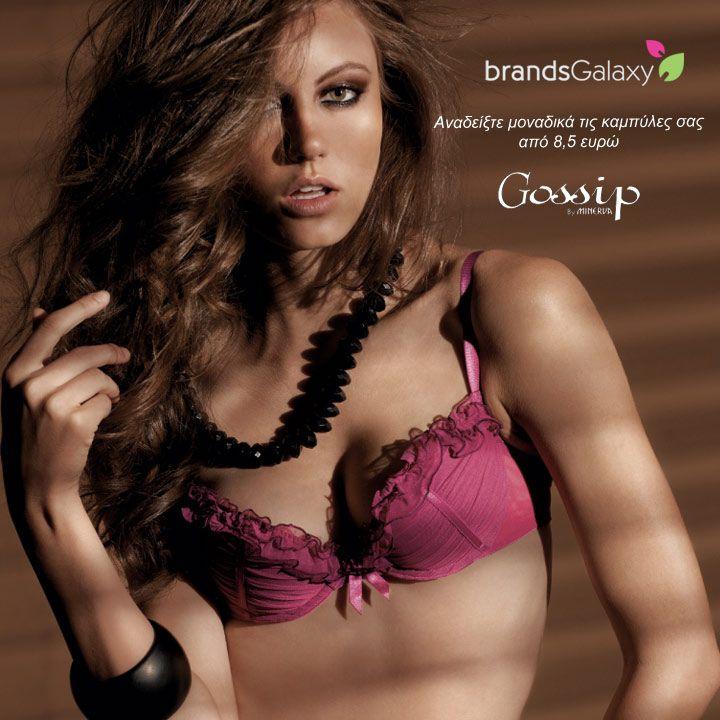 sexy underwear www.brandsgalaxy.gr