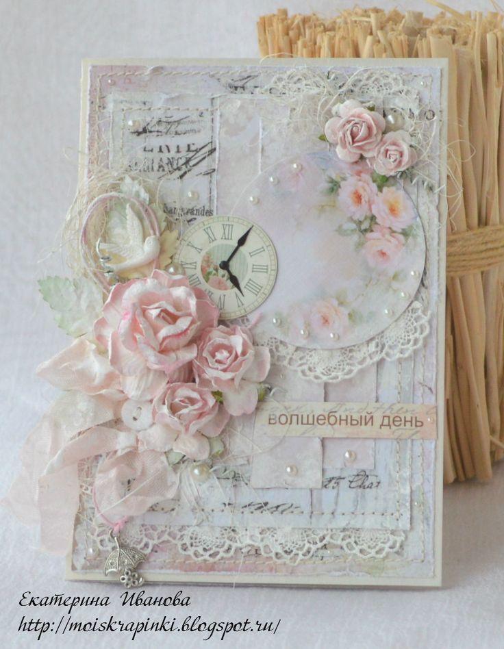 La magie du papier: Шебби с часиками. This would be a beautiful way to preserve a wedding invitation!