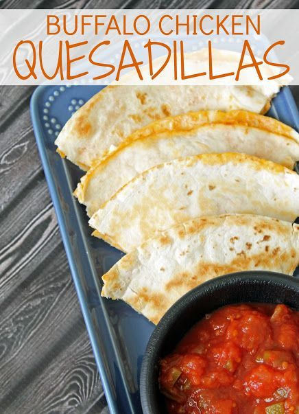 These easy Buffalo Chicken Quesadillas are the perfect thing to serve up at your next tailgate! #GameTimeClean ad