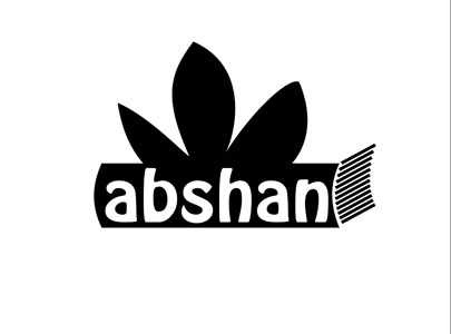 """Logo design for the company of publishing with the name of """"Abshan"""" The meaning of """"Abshan"""" is """"Thyme"""" So I mixed the form of thyme and book in this logo."""