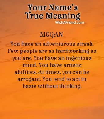 Name true meaning of Megan