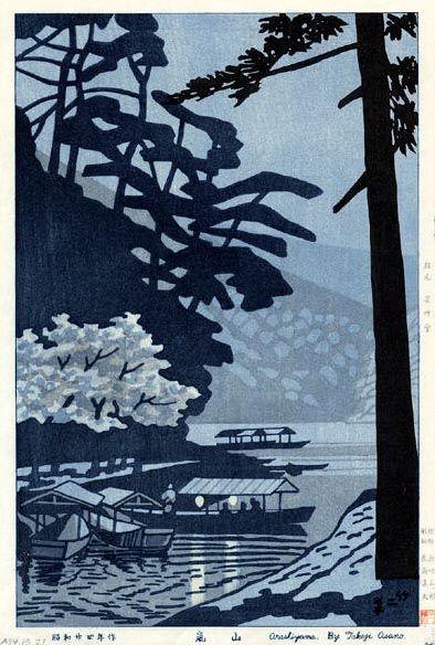 Arashiyama  by Takeji Asano, 1949  (published by Unsodo)