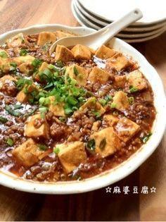 ★★★殿堂入りレシピ★★★つくれぽ2000件 麻婆豆腐はやっぱりこの味! 辛さは豆板醤の量を加減して調節♪