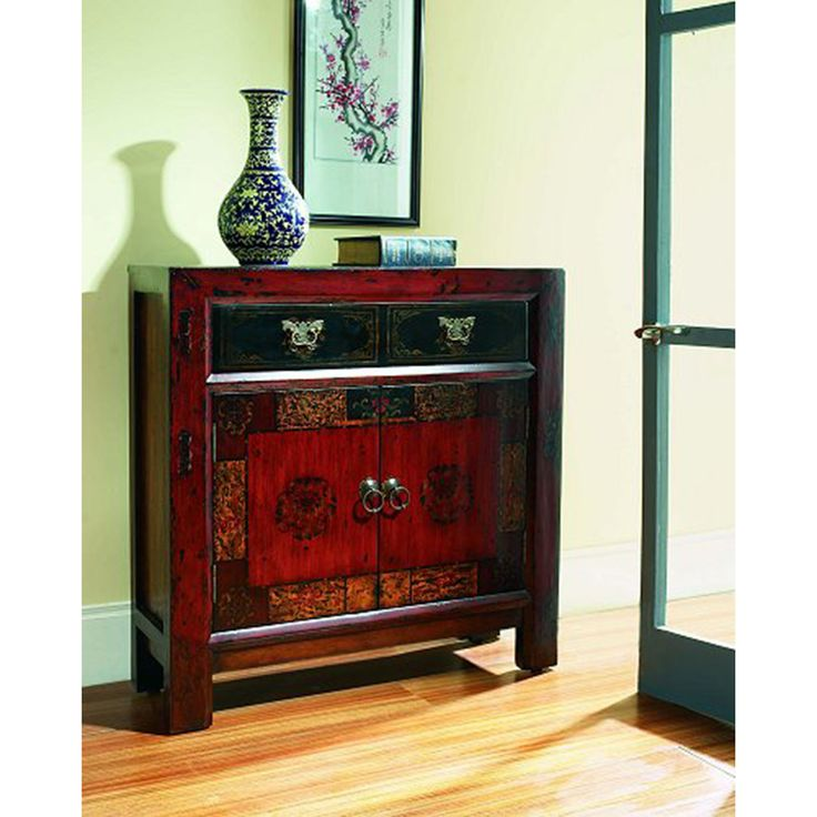 Hooker Furniture Asian Hall Chest