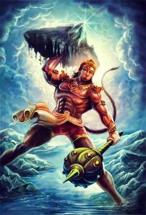 Hanuman The 14th Avatar of Shiva