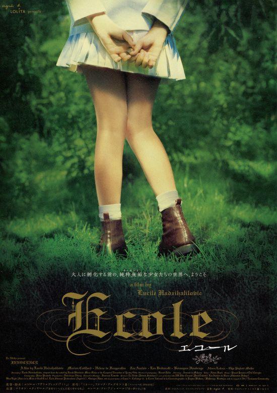"""深い森の中にある閉鎖的な学校""""エコール""""で暮らす幼い少女たちの生活と、外界への旅立ちを描いた美の寓話。19世紀ドイツの短編小説を、『ミミ』の女流監督ルシール・アザリロヴィックが独自の世界観で映像化。"""