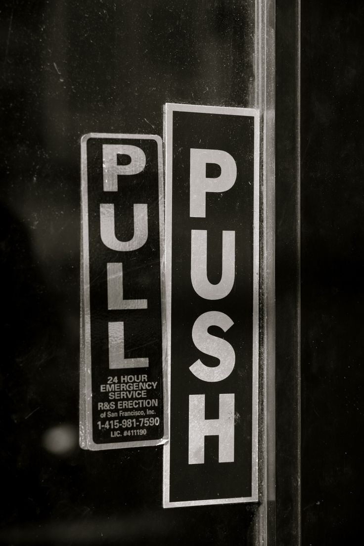Push or Pull: What do you need?   NBPTS