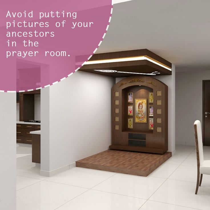 #Vastu #tip of the day : Respect your ancestors but never hang their pictures in the prayer room.