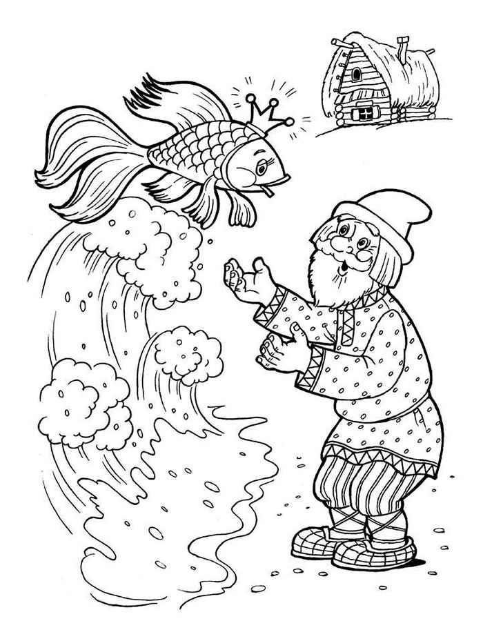 Раскраски сказка старик и золотая рыбка в море