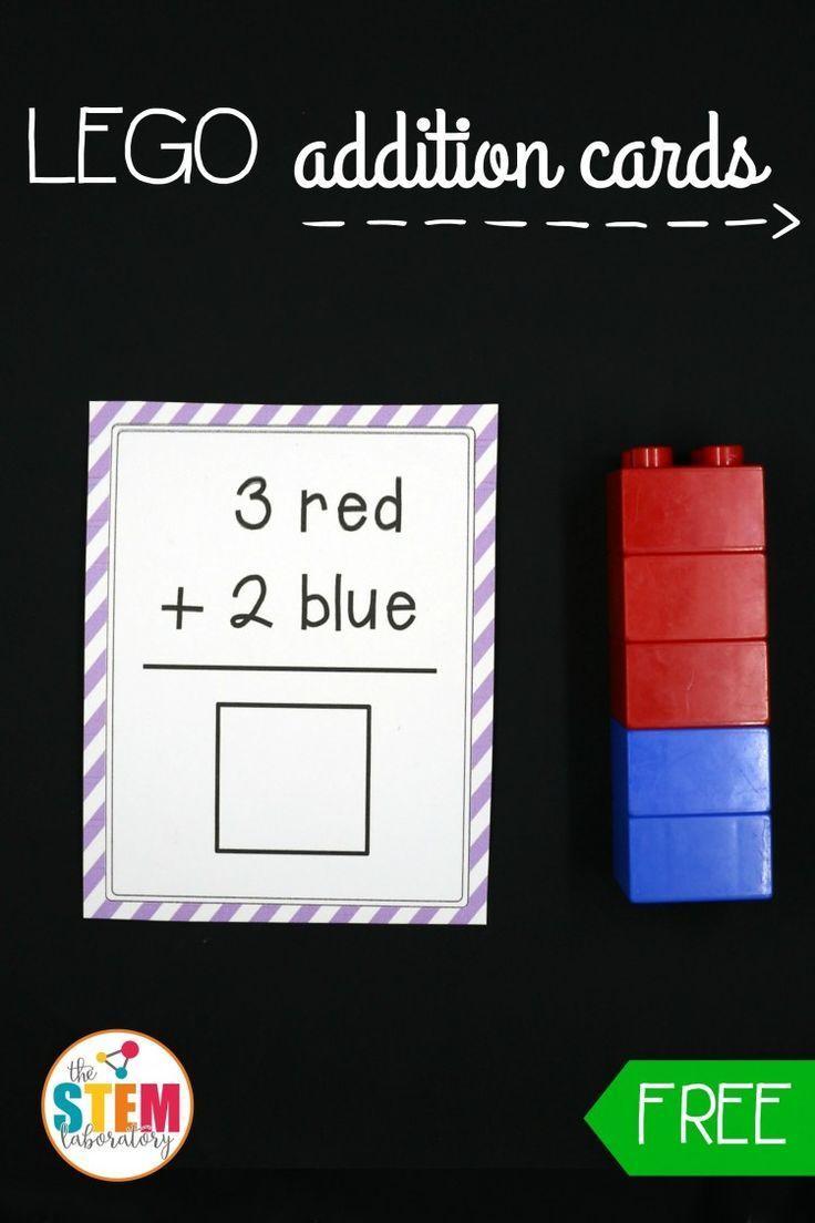 Awesome FREE Addition Cards for LEGOS. What a great way to teach kids about addition! Perfect math center for kindergarten, first grade or second grade.