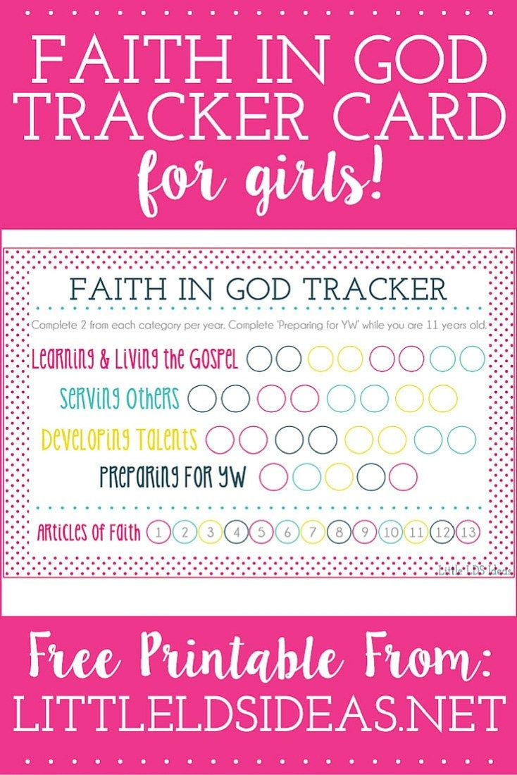 Free Faith in God tracker cards for girls! These would be great for the girls to keep or leaders.