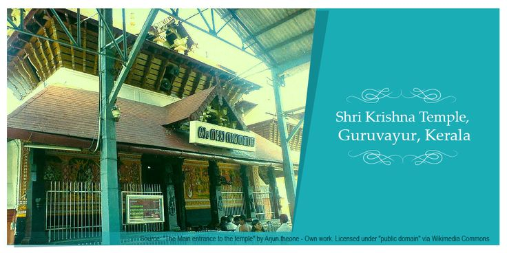 The Shri Krishna Temple in Guruvayur is dedicated to Lord Krishna, Vishnu's avatar, and is often referred to as Bhuloka Vaikunta or the Holy Abode of Vishnu on Earth.  Also known as Dwarka of South India, Lord Vishnu is worshiped here according to routines laid down by Adi Shankara.  As the idol is made up of a stone with high medicinal values, it is believed to be that the oil in which the idol is bathed cures even the most fatal diseases.  #TempleTrivia