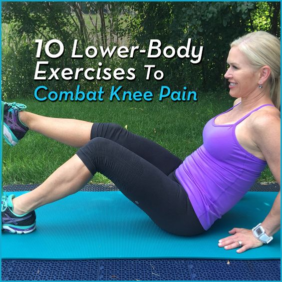 Knee pain is one of the most common injuries. If you want to prevent knee problems or strengthen legs after knee issues, try these 10 lower-body exercises!