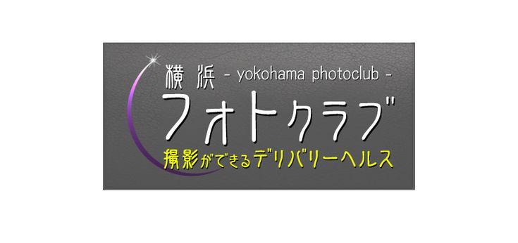 風俗・キャバクラ・ホストのホームページ制作なら【VOTEC】全国対応 #banner #design #デザイン #logo #ロゴ #フォトショップ #制作依頼