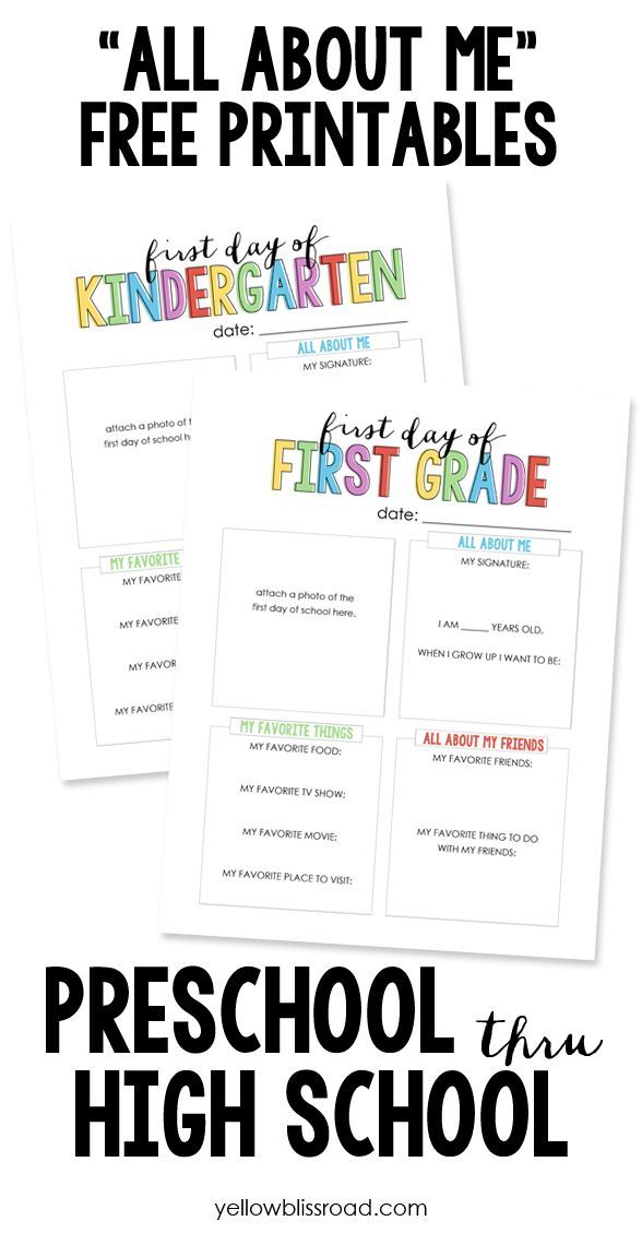 FREE All About Me Printables. One for every year of school pre-K to Senior Year. Great keepsake!