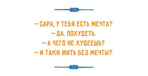 25 одесских шуток, в которых юмор граничит с гениальностью
