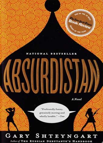 Absurdistan by Gary Shteyngart | Download Free ePub Books