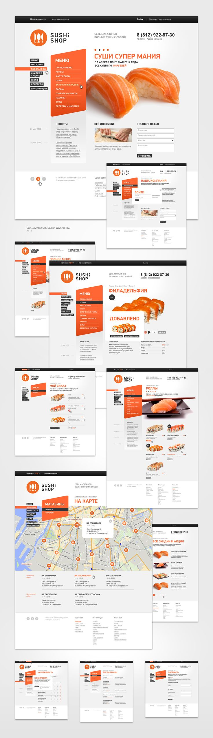 Sushi Shop #webdesign #inspiration #layout