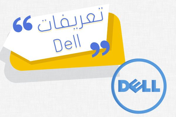 تحميل تعريفات لاب توب Dell الاصلية من موقع ديل الرسمي Novelty Sign Labels