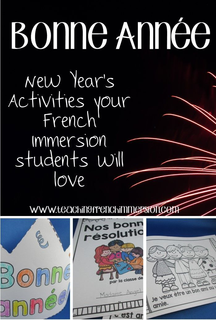 La nouvelle année! Lots of ideas to celebrate the New Year with your French Immersion students in this blog post.