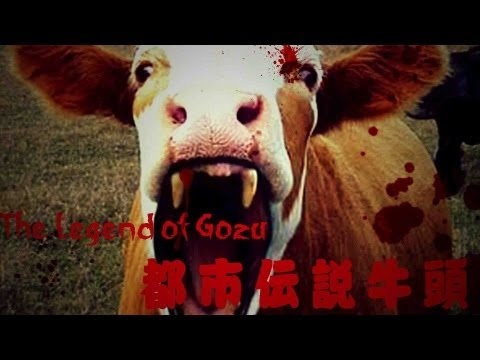 """Japanese Urban Legends (Toshi Densetsu (都市 伝説)) is a series where I talk about all the scary myths and legends from Japan! And in this video I'll talk about the Japanese urban legend, """"Gozu"""" (牛頭), the scary Cow Head! So yeah, you thought Japanese Ghosts or something, right? No, no Ghosts in Japan here, cowheads!  In Japan, an urban legend, the 都市..."""