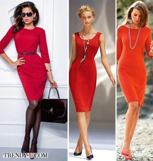 Аксессуары и украшения к красному платью