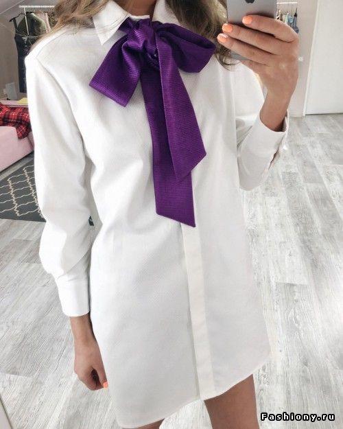 С чем носить фиолетовый? Часть 4 -БАЗОВЫЕ ЦВЕТА (серый, бежевый,белый, черный)